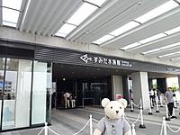 すみだ水族館 2012年6月