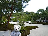 島根旅行2013(5)足立美術館