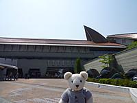 島根旅行2013(10)島根県立しまね海洋館アクアス