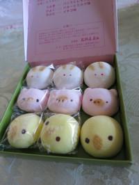 かわいい和菓子「ちんまり」
