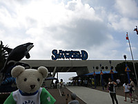 鴨川シーワールド2014年8月 しゃべるベルーガ