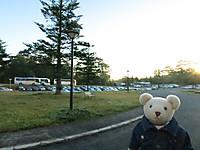 裏磐梯リゾートの旅2014年秋(6) 桧原湖畔探索路