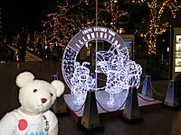 クリスマスイルミネーション2014年ソラマチ